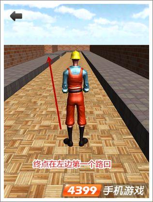 3D迷宫第14关攻略