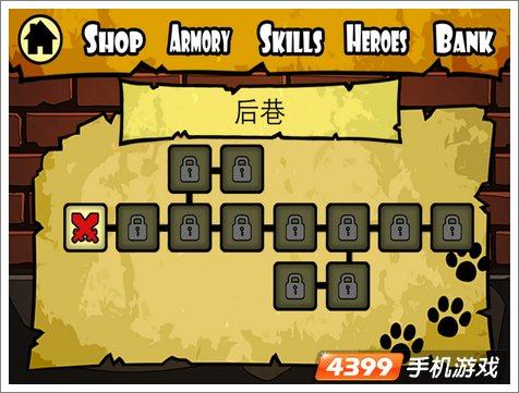野猫刀锋战士游戏设计