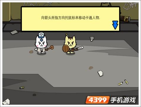 野猫刀锋战士游戏