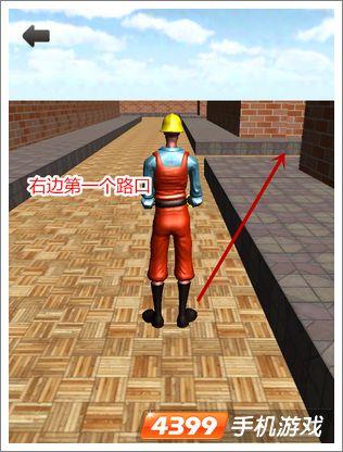 3D迷宫第十五关