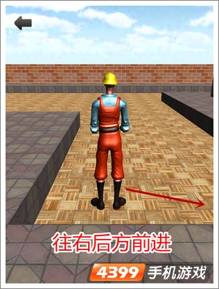 3D迷宫第15关