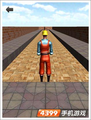 3D迷宫第1关怎么过