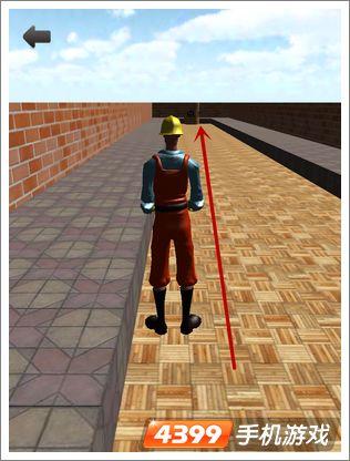 3D迷宫第2关
