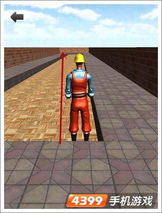 3D迷宫第3关