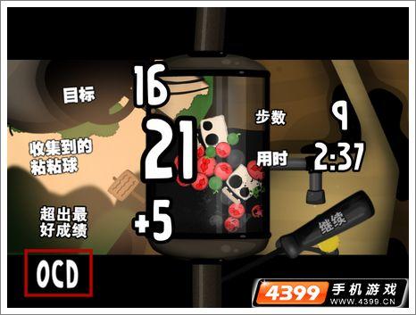 永利402网站 23