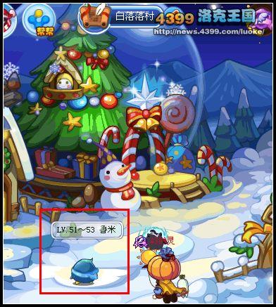 洛克王国米露的圣诞节
