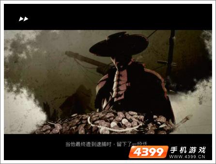 《刺客信条:海盗奇航》已正式登陆安卓平台