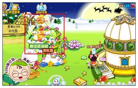 奥比岛魔法圣诞树的礼物_4399奥比岛