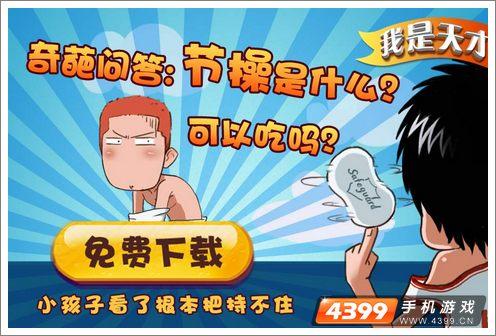 betway必威中国 13