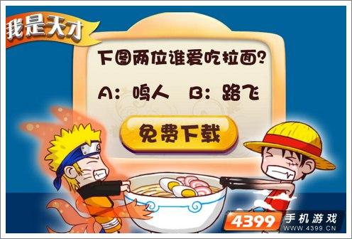 betway必威中国 15