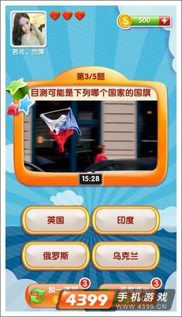 betway必威中国 20