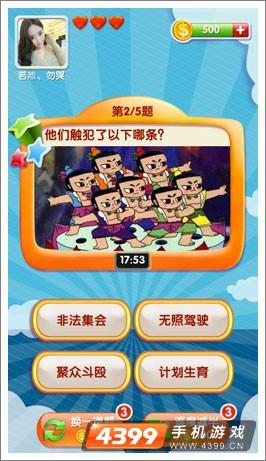 betway必威中国 21
