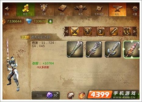 地牢猎手4中文图片