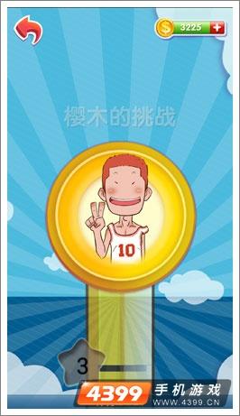 betway必威中国 26