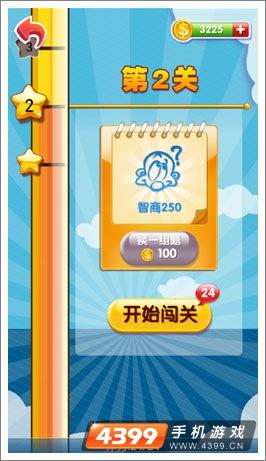betway必威中国 27