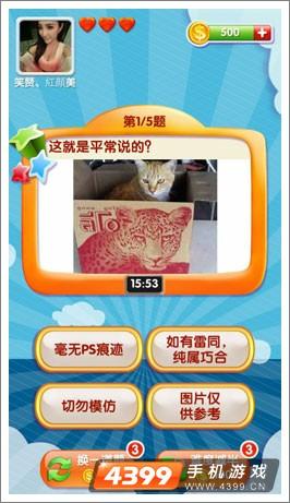 betway必威中国 29