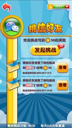 betway必威中国 36