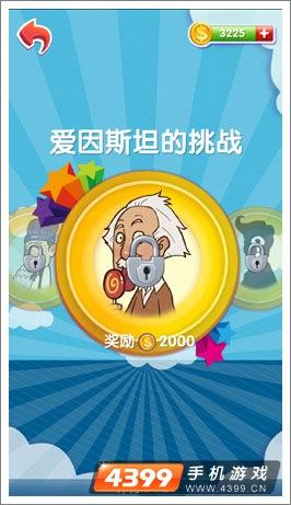betway必威中国 31