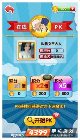 betway必威中国 33