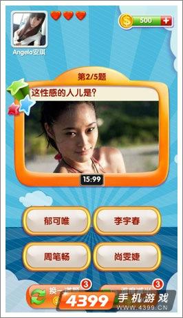 betway必威中国 34