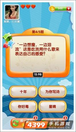 betway必威中国 35