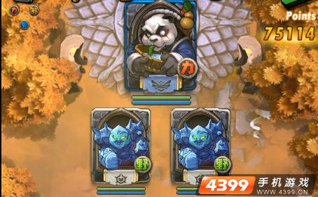 全民英雄石爪荒野洒雾校场7-10蓝色熊猫酒仙攻略