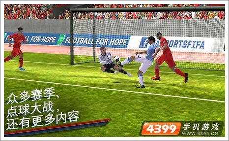 FIFA14安卓版