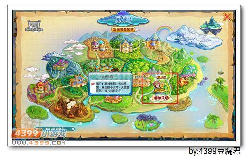 卡布西游游戏乐园在哪 怎么进