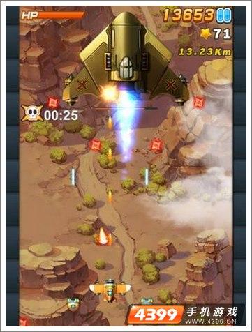 全民飞机大战游戏画面