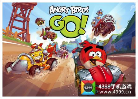 《愤怒的小鸟GO》正式全球发布
