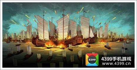 传世三国赤壁之战