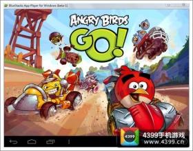 愤怒的小鸟GO电脑版