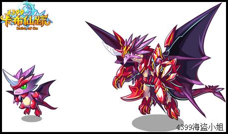 卡布仙踪赤影暗甲兽怎么得