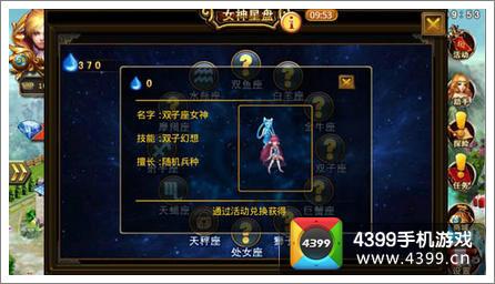 《龙斗士》双子女神幻想击杀破敌阵