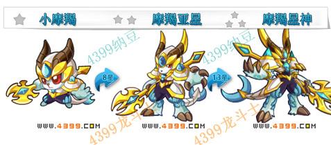 龙斗士摩羯星神技能表 摩羯星神属性图 摩羯星神图鉴