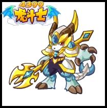 龙斗士摩羯亚星技能表 摩羯亚星属性图 摩羯亚星图鉴