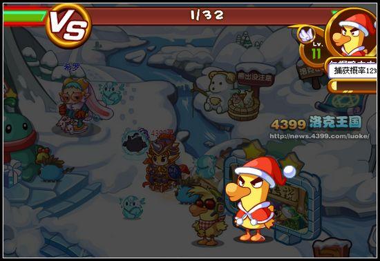 洛克王国圣诞鸭吉吉