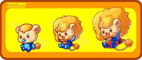 奥比岛狮宝宝-圣诞超人狮变异进化图鉴及获得方法