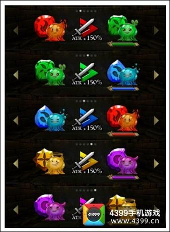 神魔之塔5色元素
