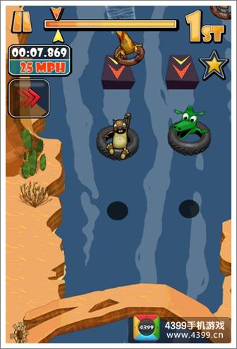 动物游戏区域材料图片