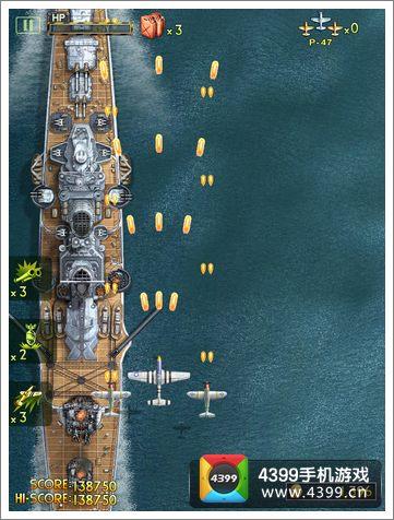 空战1945游戏设计