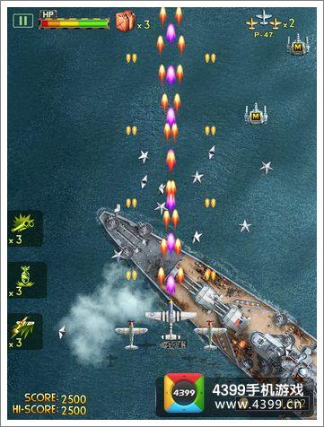 空战1945游戏画面