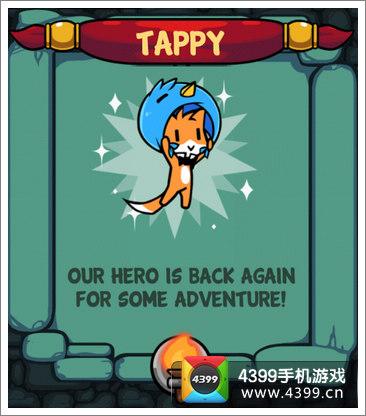 Tappy逃生2Tappy