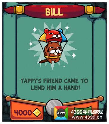 Tappy逃生2Bill