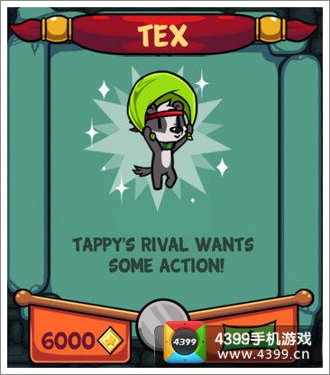 Tappy逃生2Tex