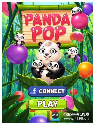 游戏评测 正文  《熊猫泡泡龙》panda pop是一款非常可爱的泡泡龙游戏