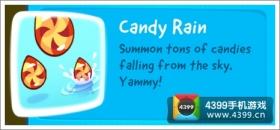 割绳子2糖果雨有什么用 道具详解