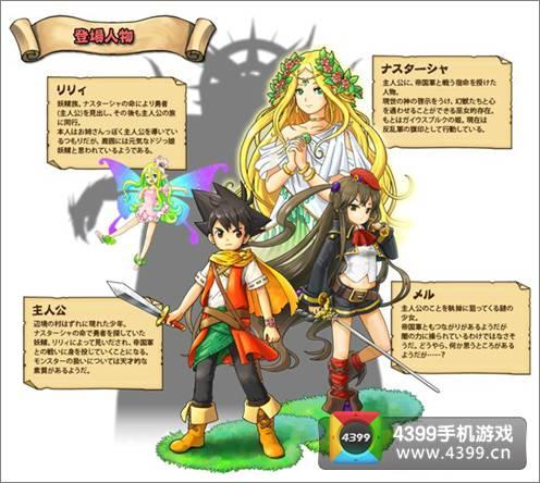 konami新作少年与神狩之龙