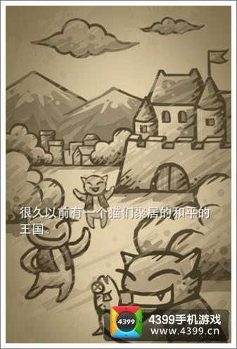 开始游戏后,画面则变得非常简单,几朵白云,几座茅草屋,一片栅栏就草草