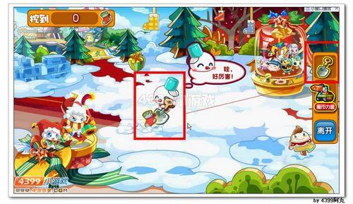 奥拉星找圣诞袜 进化小雪人
